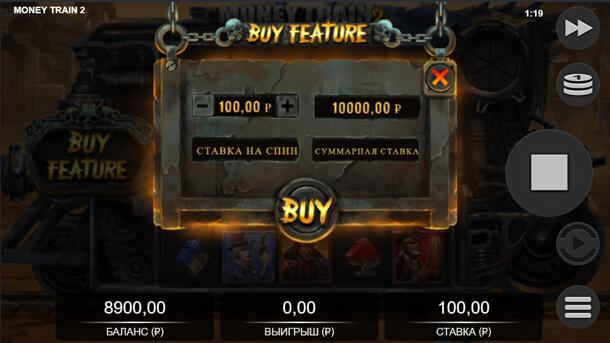 Funkce Bonus Buy - Výherní automat Money Train 2 (Relax Gaming)